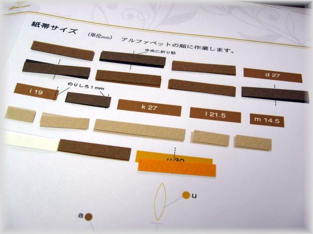 20120618.jpg