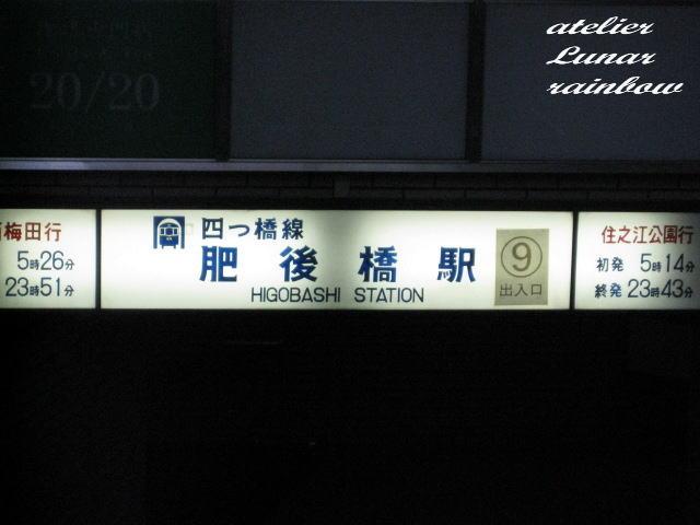 20120827-03.jpg