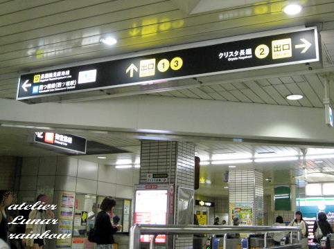 20121008-02.jpg