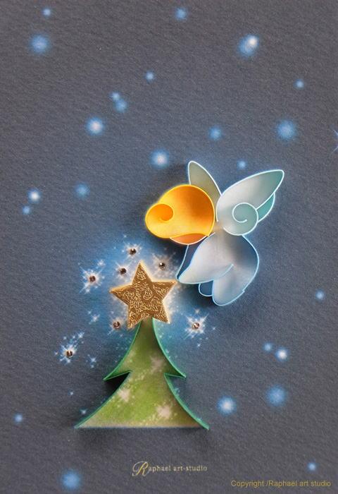 星を掴む天使3