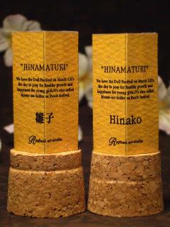 Hinadoll(お雛様裏)