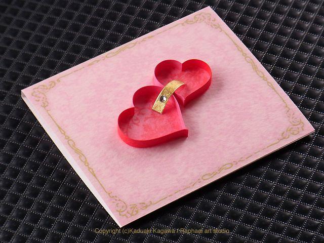 HeartRing(PINK).jpg