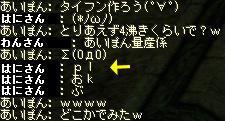 20100303h