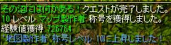 map10 5時間?