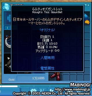 実は2万しt(ry