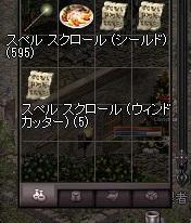 04101.jpg
