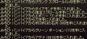 0649.jpg