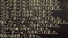 0841.jpg