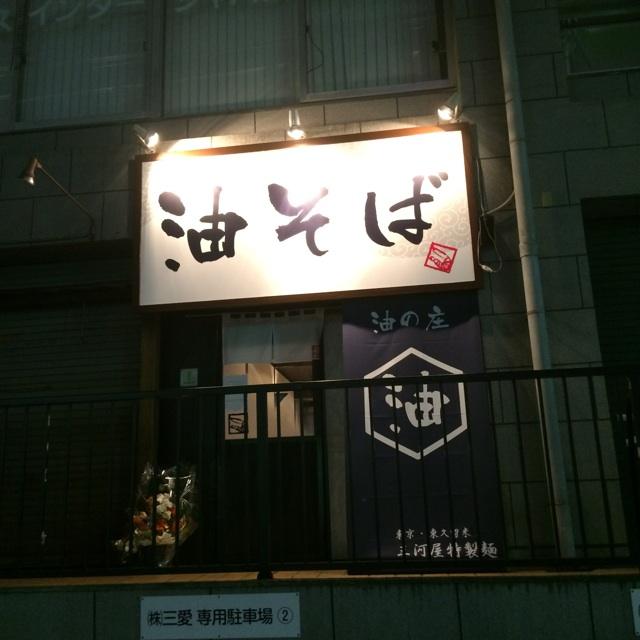 IMG_4096yunoshousoto.jpg