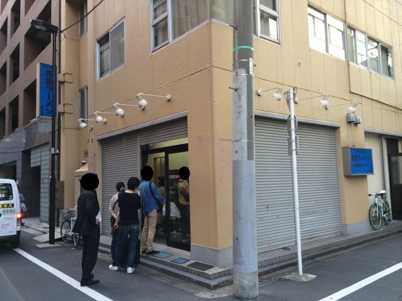 IMG_4203aoshima.jpg