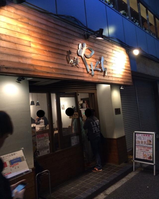 IMG_4217yamaguchi.jpg