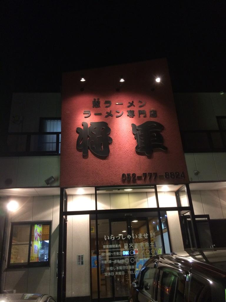 IMG_4271shogun.jpg