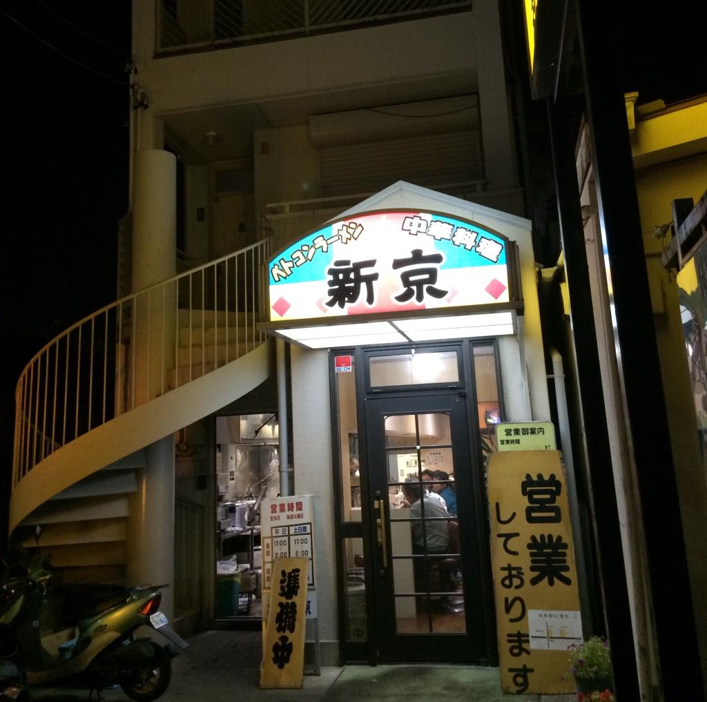 IMG_4689sinkyonakagawa.jpg