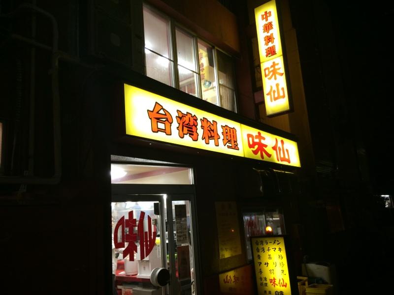IMG_4827hujigaoka.jpg