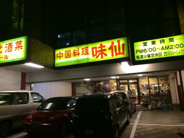 IMG_4843yagoto.jpg