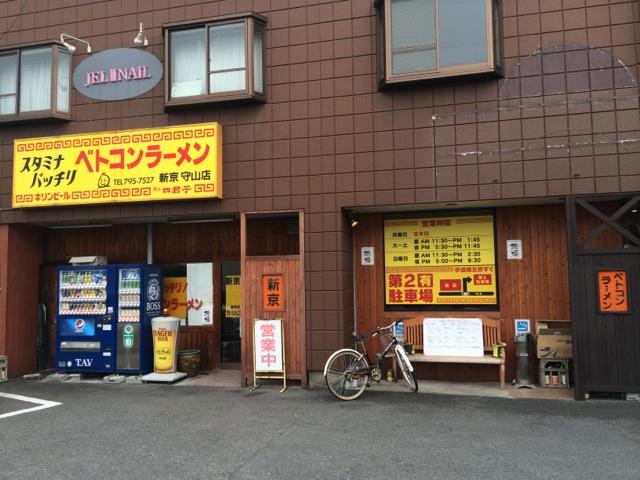 IMG_4882moriyama.jpg