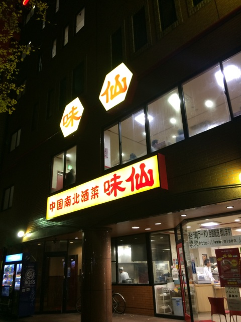 IMG_4894misenyaba.jpg