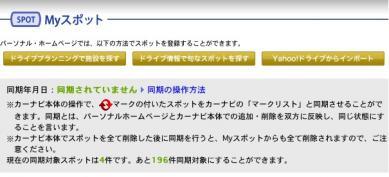 2_20100527231525.jpg