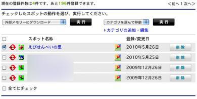 5_20100527232044.jpg