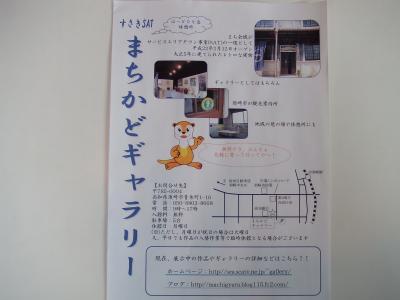 ちらしA4