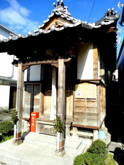 えびす神社_convert_20101215104657