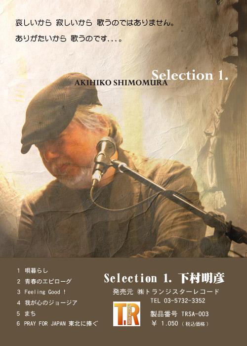 Selection-2.jpg