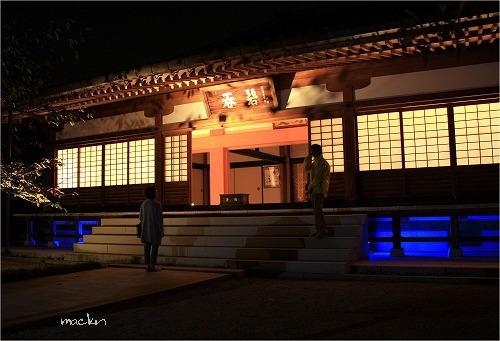 妙楽寺方丈