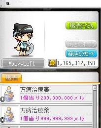 1500p=1,2g  NO3