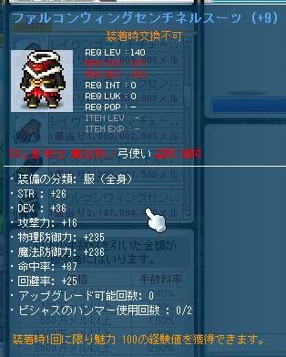 弓鎧A16