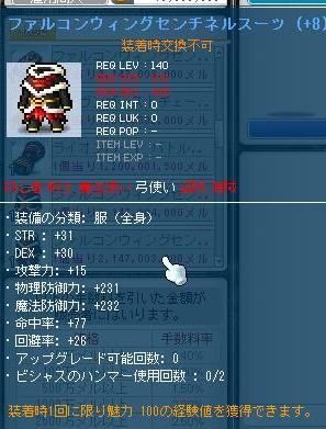弓鎧A15