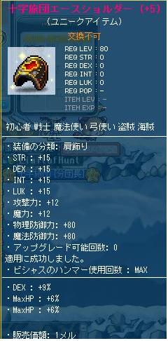 D9HP12.png