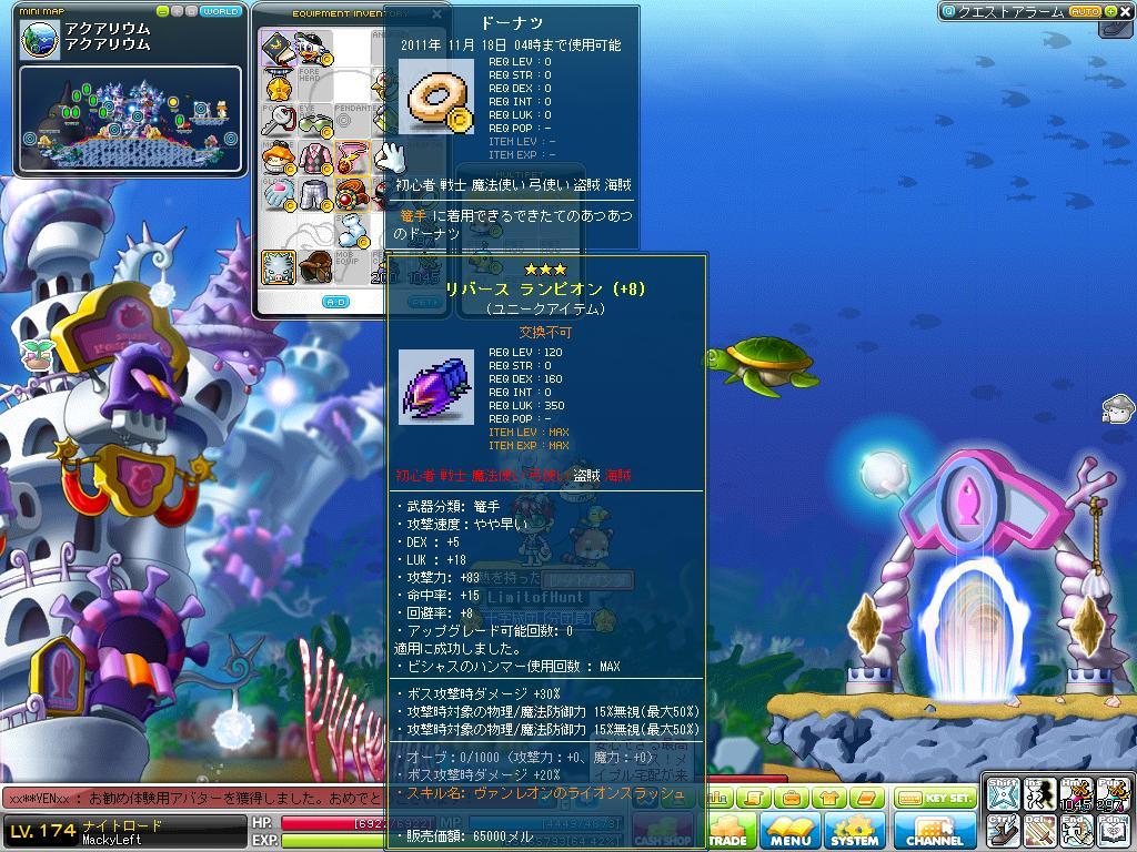 Maple110923_045620.jpg