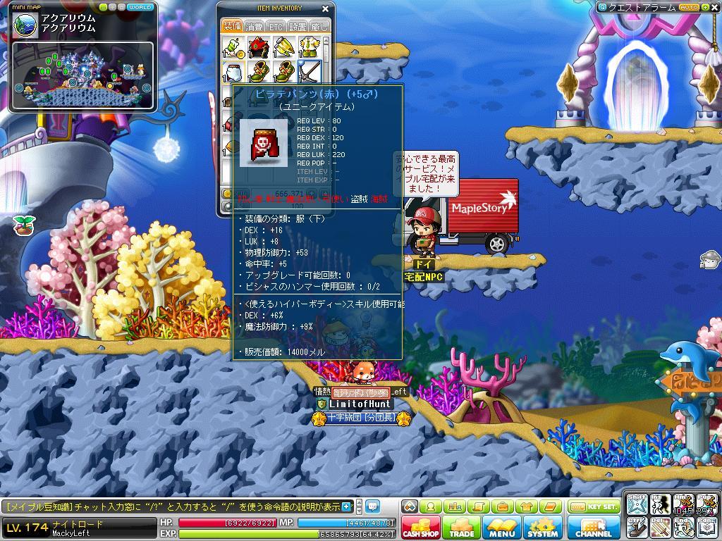 Maple110923_051203.jpg