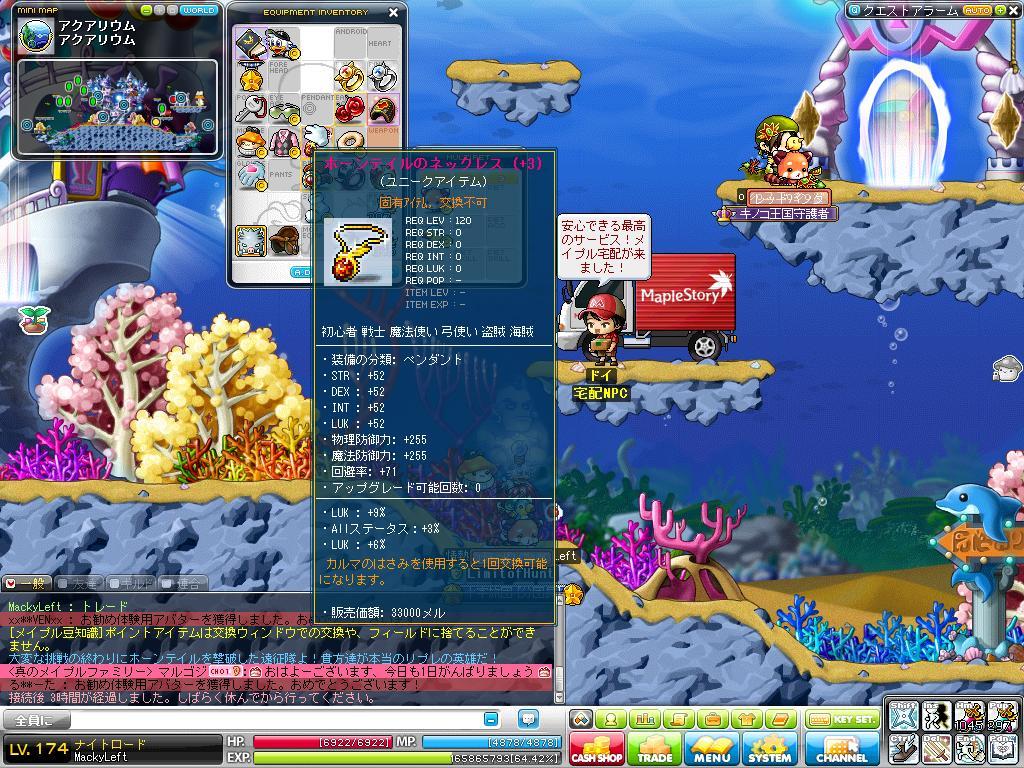 Maple110923_055055.jpg