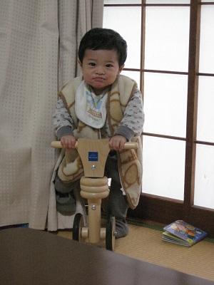 自転車こうくん