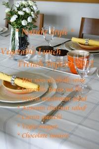 ベジランチテーブル