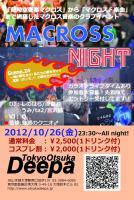 【大塚】10/26(金)MACROSS NIGHT Scene.24 オモテ