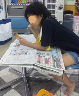 新聞読みながらアイス食べ~の