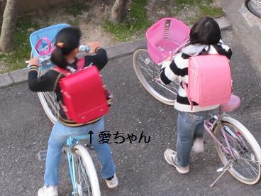 自転車登校~