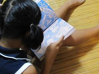 ニヤニヤしながら漫画読む
