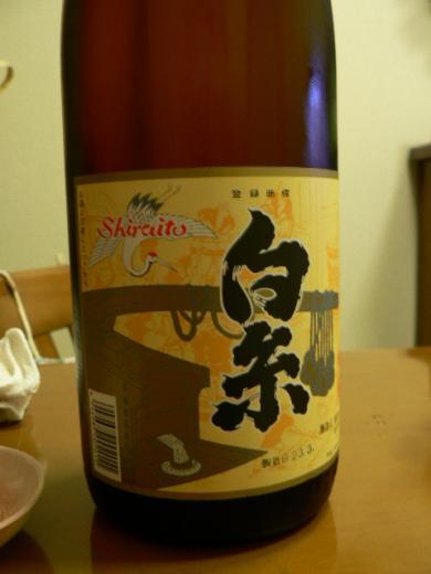 糸島の白糸酒造の日本酒