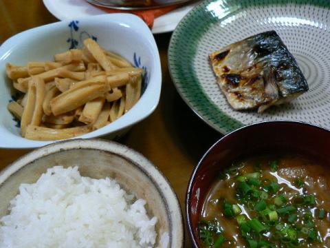2011年10月25日夕食