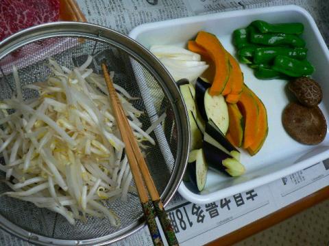 2011年10月27日夕食