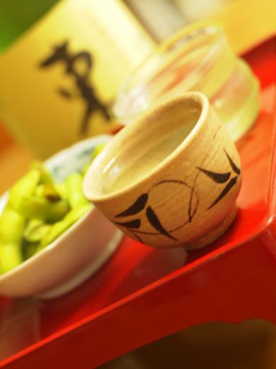 日本酒 東一と唐津焼のお猪口