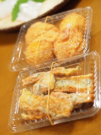 2012年9月21日夕食