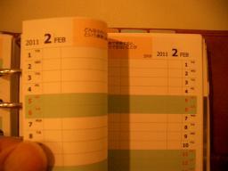 【手帳による生活改善】 【自作手帳DIY】手作りオリジナル手帳見開き1ヶ月の自作リフィル+偉人の名言