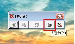 【ホームIT】 UWSCで「えきねっとJR指定席の事前購買登録」を自動化♪