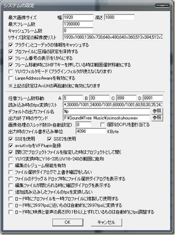 20110805085323