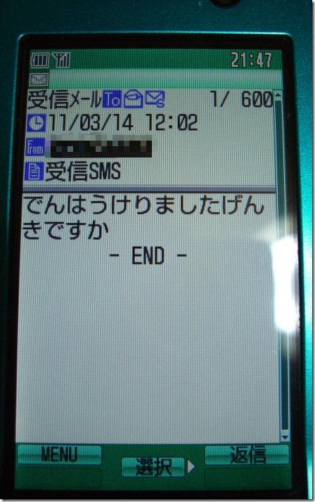 CIMG2316