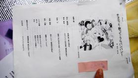 0211-劇団台本